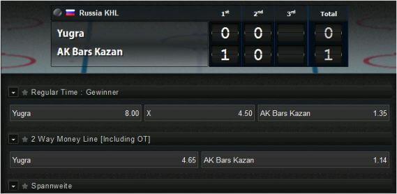Screenshot russische KHL bei Netbet