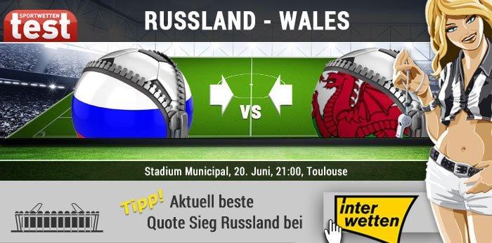 EM 2016 Russland gegen Wales