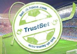 Bet-at-home TrustBet Siegel